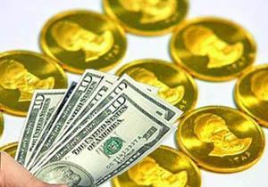 اخباراقتصادی,خبرهای اقتصادی ,قیمت سکه